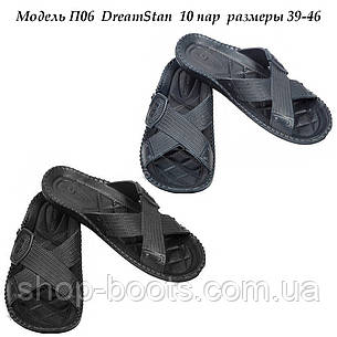 Мужские шлепанцы оптом DreamStan. 39-46рр. Модель шлепки П06, фото 2