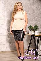 Женская кожаная юбка больших размеров (р. 48-90) арт. Кожа