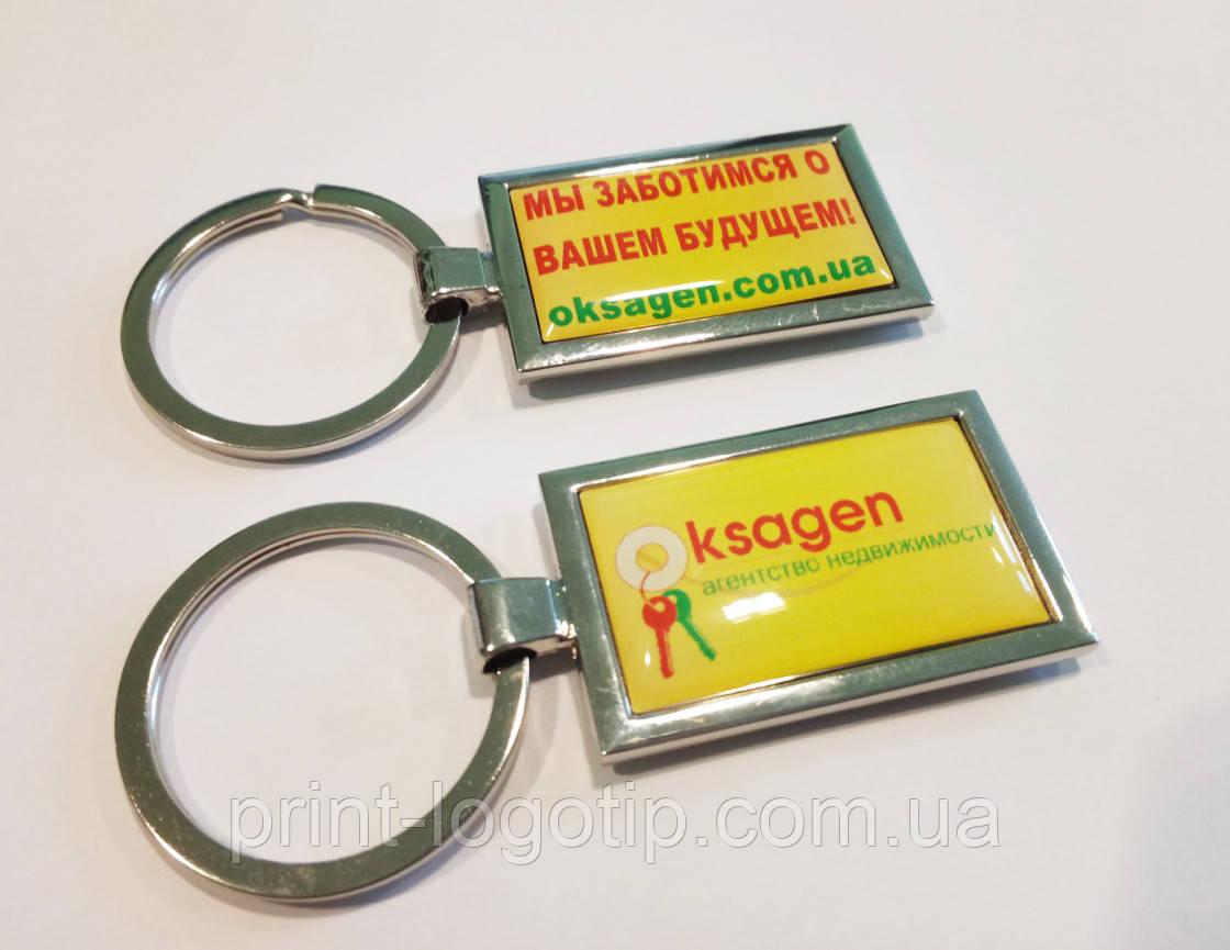 Брелки с логотипом печать на брелках Одесса Харьков Киев