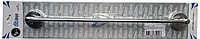 Полотенцедержатель DIBANYO Amasra 123011