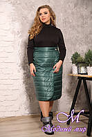 Женская теплая юбка на синтепоне батал (р. 48-90) арт. Тепло