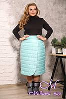 Женская синтепоновая юбка зима батал (р. 48-90) арт. Тепло