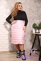 Синтепоновая женская юбка зима батал (р. 48-90) арт. Тепло