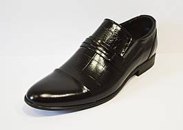 Туфли мужские кожаные классические Tapi 6076