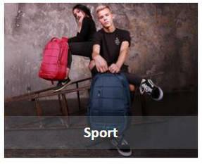 Молодежные рюкзаки Kite Sport