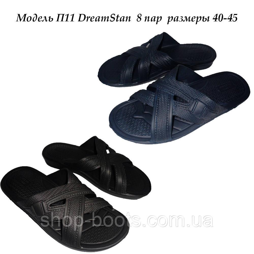 Мужские шлепанцы оптом DreamStan. 40-45рр. Модель шлепки П11