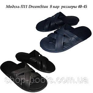 Мужские шлепанцы оптом DreamStan. 40-45рр. Модель шлепки П11, фото 2