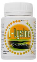 L-Лизин +  β-каротин
