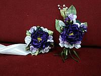 Свадебные бутоньерки для свидетелей фиолетовые (бутоньерка на пиджак+цветочный браслет)