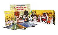 Стратег Гра 319 Ляльковий театр 17 казок