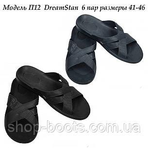 Мужские шлепанцы оптом DreamStan. 41-46рр. Модель шлепки П12, фото 2