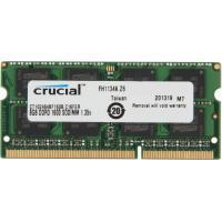 Модуль памяти Micron CT102464BF160B