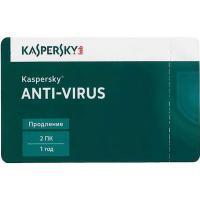 Антивирус Kaspersky KL1167OOBFR16