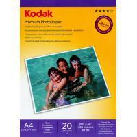 Бумага для принтера/копира Kodak 5740-804