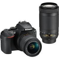 Фотоаппарат Nikon VBA500K004