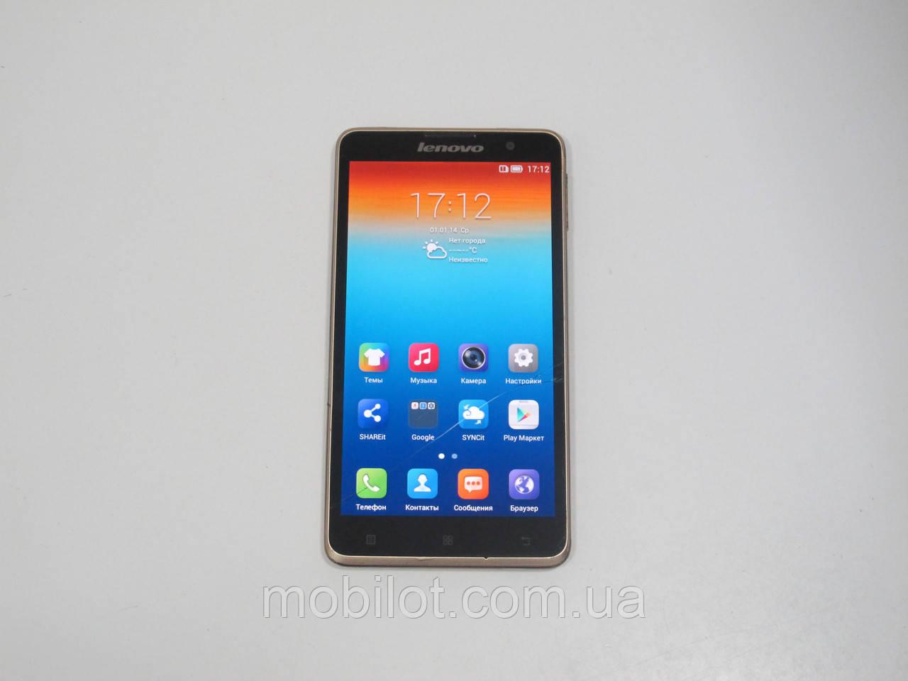 5fd854b6a1b3d Мобильный телефон Lenovo S8 S898+ Gold (TZ-5791) - интернет-магазин Mobilot