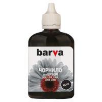 Чернила Barva L100-398