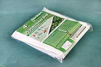 Агроволокно Agreen 23 біле (2,1х5)