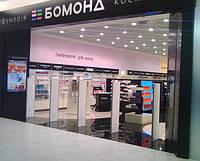Акустомагнитные системы защиты от краж в магазине косметики и парфюмерии Киев
