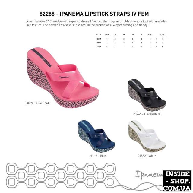 Ipanema Lipstick Straps VI Fem 82288-21119