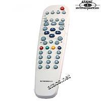 Пульт ДУ для телевизора Philips RC19039001/01