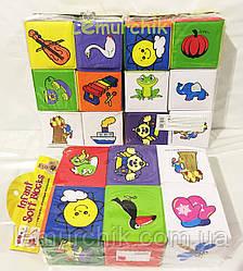 Набор мягких кубиков для купания с погремушкой (6 штук)