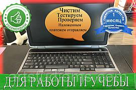 """Бу Ноутбук из Европы Dell E5520 15.6"""" Intel Core i5-2430M (2.4 ГГц) intel HD Graphics 3000 HDD 250gb ОЗУ 4gb"""