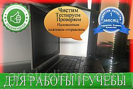 """Бу Ноутбук из Европы Dell E6520 15.6"""" Intel Core i5-3210M (2.5 ГГц) intel HD Graphics 4000 250gb ОЗУ 4gb"""