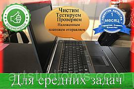 "Бу Ноутбук из Европы Dell Latitude E6520 15.6"" Intel Core i5-2520M (2.5 ГГц) intel HD Graphics 3000 250gb 4gb"