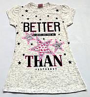 """Удлиненная футболка для девочки (6-7 лет/122), """"Zeyrek"""" Турция"""