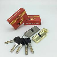 Секрет ИМПЕРИАЛ цинковый (лазерный ключ/ключ)