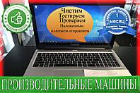 "Бу Ноутбук из Европы Asus Flip R555LA 15.6"" Intel Core i5-5200U 2,2Ghz intel HD Graphics 5500 1000gb ОЗУ 8gb"