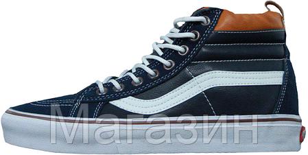 Мужские высокие кеды Vans Sk8-Hi Mid Ванс синие, фото 2