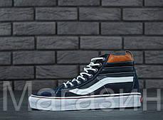 Мужские высокие кеды Vans Sk8-Hi Mid Ванс синие, фото 3
