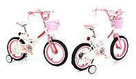 Велосипед RoyalBaby JENNY GIRLS для девочки, фото 1