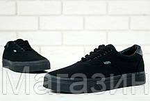 Мужские кеды Vans Era 59 Mono T&L Black Ванс черные, фото 2