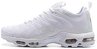 Женские кроссовки Nike Air Max Plus TN Ultra Triple White Найк Аир Макс ТН белые
