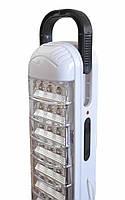 Аккумуляторный светильник