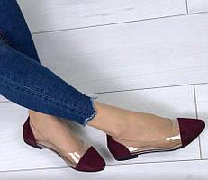 Балетки туфли замшевые с силиконовыми вставками, цвет бордо