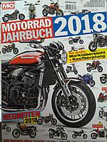 Ежегодный каталог мотоциклов (Motorrad Jahrbuch 2018)