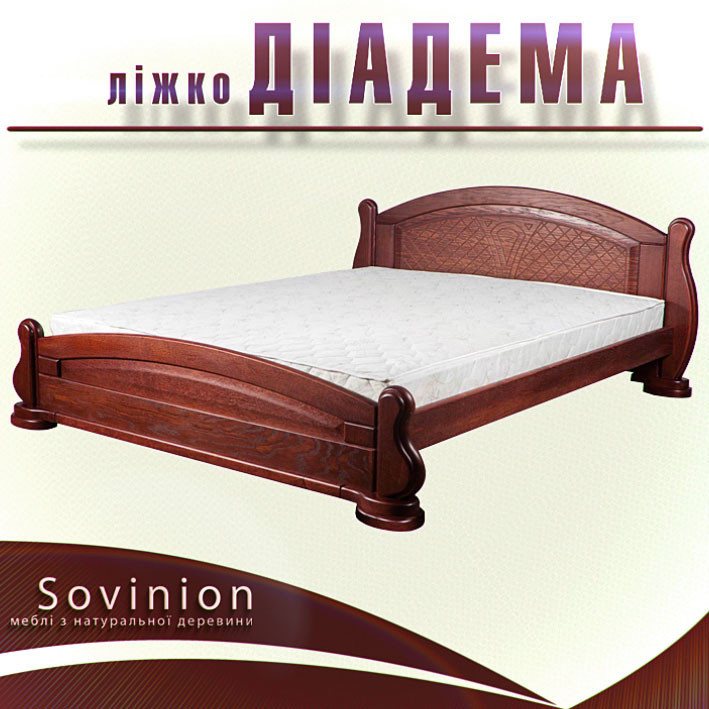Ліжко односпальне з натурального дерева в спальню/дитячу Діадема 90*200 Sovinion