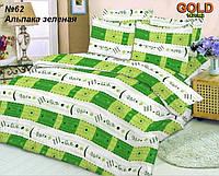 Ткань бязь Голд 147г/м2 - Альпака зеленая