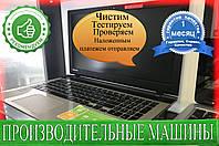 """Бу Ноутбук из Европы Toshiba L55-C5183 15.6"""" Core i5-6200U (2.4 ГГц) intel HD 520 (1 Гб) ssd256 озу8gb"""