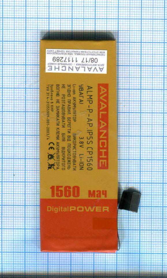 Акумуляторна батарея ALMP-P-AP.iP5sCP1560 для мобільного телефону Apple iPhone 5s