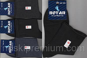 Носки мужские демисезонные х/б без резинки ПОТАП, 41-45 размер, ассорти, 011