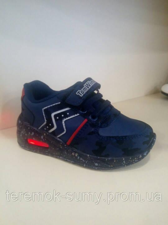 425497ef Детские кроссовки для мальчика мигающие размер 22-23-24-25 производитель  Турция