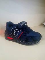 Детские кроссовки для мальчика мигающие  размер 22-23-24-25 производитель Турция
