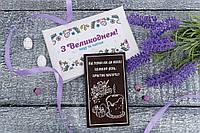 Пасхальная открытка в крафте