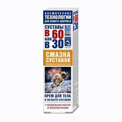 Крем 60 как в 30 Смазка суставов с медвежим жиром и коллагеном