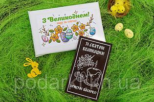 Шоколадная  открытка на пасху в крафте